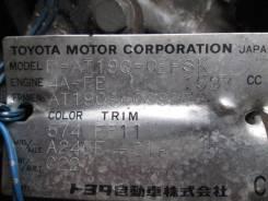 Автоматическая коробка переключения передач. Toyota Carina, AT190, AT191, AT192 Двигатель 4AFE