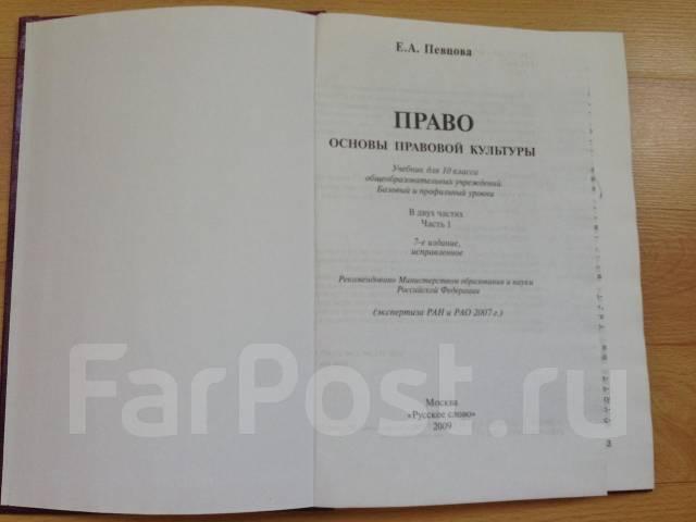 гдз алгебра 8 класс кравчук янченко пдручна