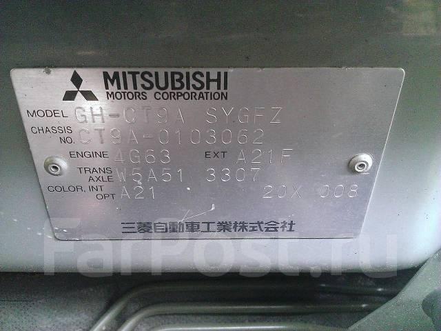 Горловина топливного Mitsubishi Lancer Evolution 7 2002 про 75т CT9A. Mitsubishi Lancer Evolution, CT9A Двигатель 4G63