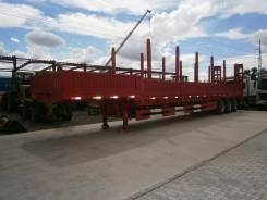 Cimc CSQ9390TDP. Многофункциональный трал CIMC CSQ9390TDP, 60 000 кг.
