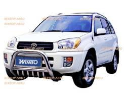 Кенгурятники. Toyota RAV4, ACA20, ZCA25W, ACA21, ACA26, ZCA26W, ACA20W, ACA21W, ACA23, ACA28 Двигатели: 1AZFE, 1ZZFE, 1AZFSE