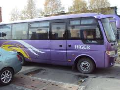Higer KLQ6728. Higer 6728, 22 места