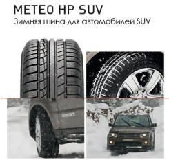 Marangoni Meteo HP. Зимние, без шипов, 2014 год, без износа, 4 шт