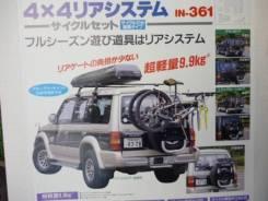 Доставим любой товар с аукционов Японии ! По минимальным ценам