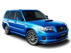 Губа. Subaru Forester, SG