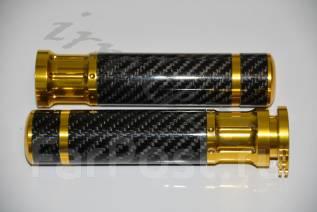 Ручки руля.