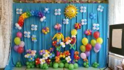 Фигуры из воздушных шаров.