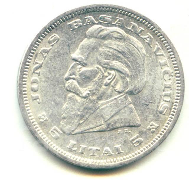 5 лит 1936 50 копеек 1964 года цена ссср