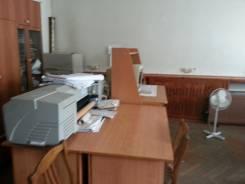 Офисные помещения. 33 кв.м., Перекопская ул 2в, р-н Индустриальный
