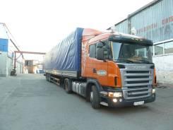Scania G. Продам 380 с прицепом тонар, 13 000 куб. см., 20 000 кг.