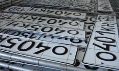 Постановка на учет автомобилей в РЭО