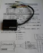 Для снятия отсечки по скорости SLD (Speed Limiter Cut Controller). Mitsubishi: Lancer Evolution, Lancer Cedia, Toppo BJ Wide, Lancer, L200, FTO, Mirag...