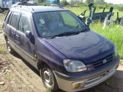 Toyota Raum. EXZ10, 5E