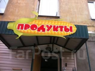"""Продавец. ООО""""Астэр плюс"""". Борисенко 27"""