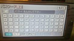 Раскодировка и ремонт японских автомагнитол Toyota Nissan . (-_- )