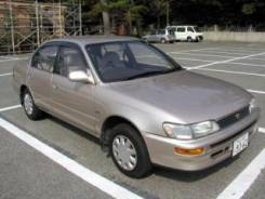 Бампер. Toyota Corolla, CE100, AE101, AE102, AE100, EE101, EE100 Двигатели: 5AFE, 4AF, 4EFE, 7AFE, 4AFE, 2E, 2C