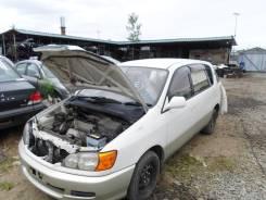 Toyota Ipsum. SXM15, 3S