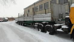 МАЗ 975830-3012. Полуприцеп, 27 000 кг.