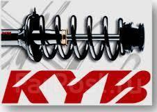 Подбор и установка стоек, амортизаторов и пружин KYB оригинал. Любые автомобили.
