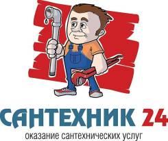 "Слесарь-сантехник. ООО ""Техно-Холдинг"". Г. Владивосток,"