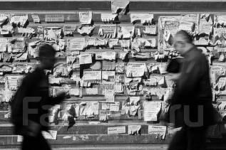 """Расклейщик. Требуются активные расклейщики, можно как подработка. ООО''ДиСКом"""". Русская 2а, каб211"""