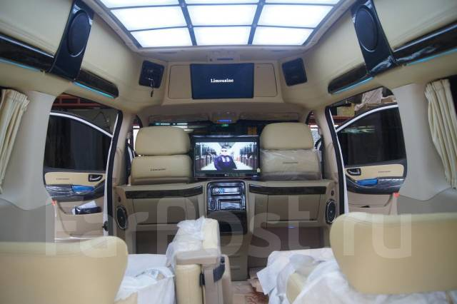 Hyundai Grand Starex Vip Interior Autos Post