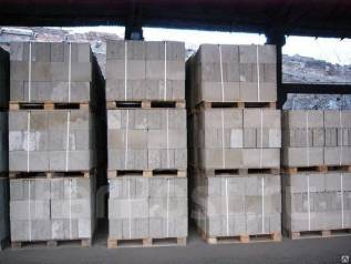 Блоки пенобетонные.