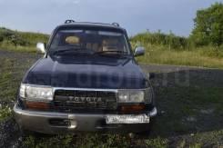 Накладка на бампер. Toyota Land Cruiser, FZJ80J Двигатель 1FZFE