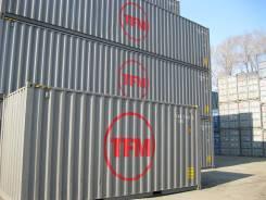 Аренда контейнеров во Владивостоке