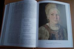 Продам новую энциклопедию, нечитаную!