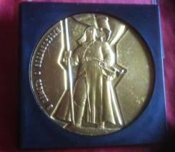 Медаль в память о Владивостоке. Отправка в регионы!