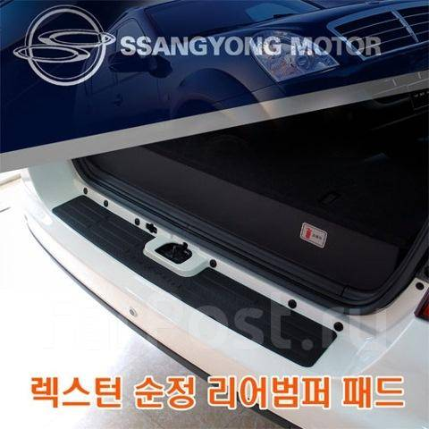 Накладка на бампер. SsangYong Rexton, RJN Двигатели: G32D, D27DTP, D27DT