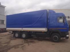 МАЗ 6312А9-320-010. Продам грузовик, 11 200куб. см., 14 000кг., 6x4