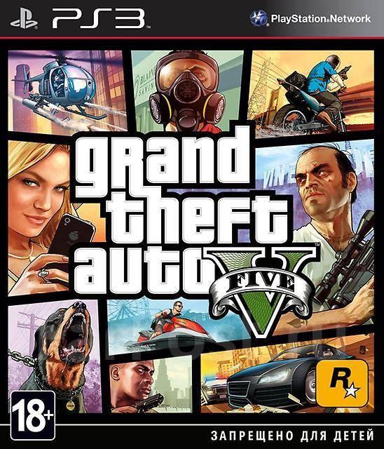 Картинки по запросу про что игра grand theft auto