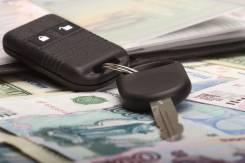 Оформление договоров купли продажи на автомобиль