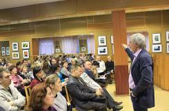 Обучение Госзакупкам и электронным торгам по 44-ФЗ в Хабаровске