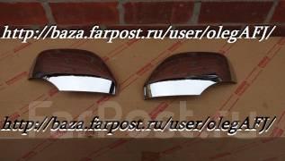 Корпус зеркала. Infiniti QX56 Nissan Patrol, Y62