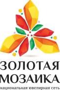 """Руководитель розничной сети. ООО """"Золотая мозаика"""". Владивосток"""