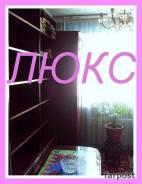 Комната, улица Сабанеева 16. Баляева, агентство, 14кв.м. Комната