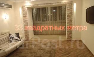 3-комнатная, улица Авроровская 17. Центр, агентство, 96 кв.м.