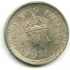 Индия рупия 1942 George VI Серебро