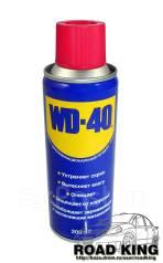 WD-40.