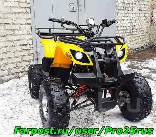 Yamaha Cruzer 125. исправен, есть птс, без пробега