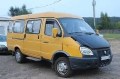 ГАЗ. 322131, 2 400 куб. см., 15 мест