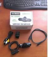 Intego VX-320HD