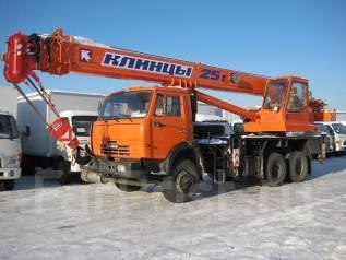 Клинцы КС-55713-1К-3. -КС 55713-1К-3 автокран 25т. (Камаз-65115), 25 000 кг., 30 м.