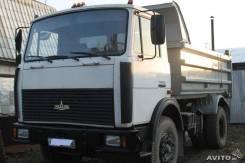 МАЗ 5551. 2006г. в., 11 500 куб. см., 10 000 кг.