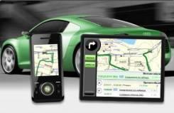 Мониторинга транспорта GPS/Глонасс. Контроль топлива. Тахографы.
