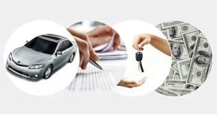 Договор купли продажи на авто! Оформление сделки. Помощь.