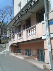 Офисные помещения. 120 кв.м., улица Светланская 205, р-н Гайдамак. Дом снаружи